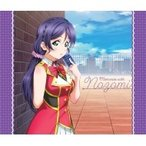 �����(Cv: ���İ�����) / ��֥饤�֡�Solo Live! III from �̡�s ���� �� Memories with Nozomi ������ ��CD��