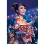 ����ͳ��ǵ ��������業�� / ����ͳ��ǵ������2017��������  ��DVD��