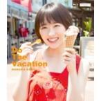 工藤遥 / Do The Vacation  〔BLU-RAY DISC〕