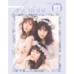 N46MODE vol.0 乃木坂46 東京ドーム公演記念 公式SPECIAL BOOK / 雑誌 〔ムック
