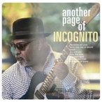 Incognito インコグニート / Another Page Of Incognito 国内盤 〔CD〕