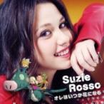 スージー ロッソ / オレはいつか花になる 国内盤 〔CD Maxi〕