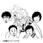 キュウソネコカミ / にゅ〜うぇいぶ 【初回限定盤】  〔CD〕