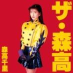 森高千里 モリタカチサト / ザ・森高 (2枚組 / 180グラム重量盤レコード)  〔LP〕