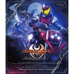 仮面ライダーキバ Blu-ray BOX 1  〔BLU-RAY DISC〕