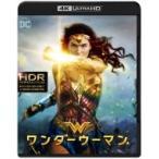 【初回仕様】ワンダーウーマン<4K ULTRA HD3D.2Dブルーレイセット>(3枚組  / ブックレット付)  〔BLU-RAY DISC〕