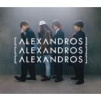 [Alexandros] / 明日、また 【完全生産限定盤】  〔CD Maxi〕