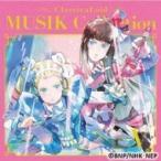 ���饷������ / ���饷������ MUSIK Collection Vol.5 ������ ��CD��