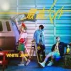 WHITE JAM / 最高欠作  〔CD〕