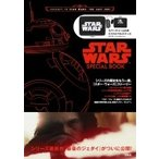 JOURNEY TO THE LAST JEDI STAR WARS SPECIAL BOOK / 書籍  〔本〕