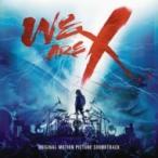 X JAPAN エックスジャパン / 「WE ARE X」 オリジナル・サウンドトラック (輸入盤 / 2枚組アナログレコード)  〔LP〕