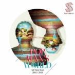 スキマスイッチ  / POPMAN'S WORLD 〜All Time Best 2003-2013〜  〔CD〕