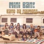 バンドじゃないもん! / ミニバン! 【初回限定盤】(+Blu-ray)  〔CD〕