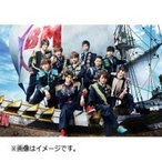BOYS AND MEN / 友ありて・・ 【初回限定盤】(+DVD)  〔CD〕