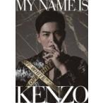 Kenzo (Da Pump) / MY NAME IS KENZO  〔DVD〕