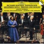 Wagner ワーグナー / ジークフリート牧歌、『トリスタンとイゾルデ』前奏曲、愛の死、ほか カラヤン&ウィー