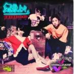 Amaryllis Bomb × JENNI / 《Loppi・HMV限定先行販売》気分上々 & #8599;  & #8599;  & #8599;  YUTORI re: mix  〔CD Maxi〕
