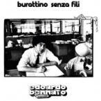 Edoardo Bennato / Burattino Senza Fili   〔LP〕