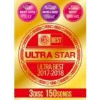 オムニバス(コンピレーション) / Ultra Star -ultra Best 2017-2018-  〔DVD〕