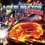 D_Drive / ACCELERATOR Re Edition  ��CD��