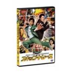 スキップ・トレース  〔DVD〕
