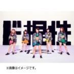 アップアップガールズ (仮) / 上々ド根性  /  Be a Girl 【通常盤C】  〔CD Maxi〕
