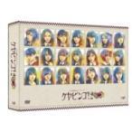 欅坂46 / 全力!欅坂46バラエティー KEYABINGO! 2 DVD BOX  〔DVD〕