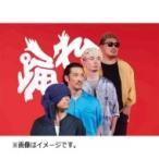 湘南乃風 ショウナンノカゼ / SummerHolic 2017 -STAR LIGHT- at 横浜 赤レンガ 野外ステージ 【初回限定盤】(3DVD)  〔DVD