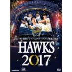 HAWKS 2017 2017╟п ╩б▓ме╜е╒е╚е╨еєепе█б╝епе╣V├е┤╘д╬╡░└╫  б╠DVDб═