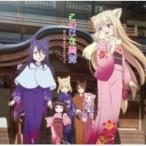 アニメ (Anime) / TVアニメ『このはな綺譚』オリジナルサウンドトラック 国内盤 〔CD〕