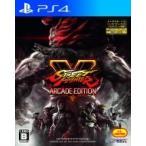 Game Soft (PlayStation 4) / ストリートファイターV アーケードエディション  〔GAME〕