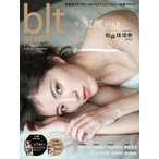 blt graph. (ビー・エル・ティ-グラフ) vol.25 東京ニュースMOOK / 雑誌  〔ムック〕