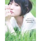 南條愛乃フォトブック Summary of Jolmedia / 南條愛乃  〔本〕