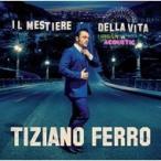 Tiziano Ferro ティツィアーノフェッロ / Il Mestiere Della Vita Urban Vs Acoustic  〔LP〕