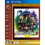 Game Soft (PlayStation Vita) / 【PS Vita】ニューダンガンロンパV3 みんなのコロシアイ新学期 SpikeChunsoft the Best  〔GAME〕