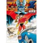 マジンガーZ 3 トクマコミックス ハイパーホビー / 永井豪とダイナミックプロダクション  〔コミック〕