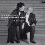 Olivia & Francis Hime / Sem Mais Adeus 輸入盤 〔CD〕