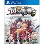 Game Soft (PlayStation 4) / 英雄伝説 閃の軌跡I 改 ‐Thors Military Academy 1204‐  〔GAME〕