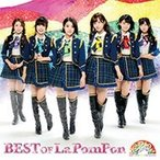 La PomPon / BEST OF La PomPon  〔CD〕