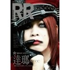 ROCK AND READ 075 / ROCK AND READ編集部  〔本〕