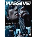 MASSIVE Vol.28 シンコーミュージックムック / MASSIVE編集部  〔ムック〕
