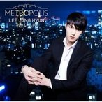 ���������ҥ�� (from CNBLUE) / METROPOLIS �ڽ������ס� (CD+DVD)  ��CD��
