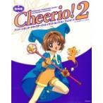 復刻版 テレビアニメーション カードキャプターさくら イラストコレクション チェリオ! 2 KCピース / CLAMP クラ