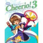 復刻版 テレビアニメーション カードキャプターさくら イラストコレクション チェリオ! 3 KCピース / CLAMP クラ