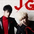 JG (JOONHO & GYUMIN) / �ĥХ� (typeA)  ��CD Maxi��