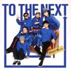 PUSHIM×韻シスト / TO THE NEXT  〔CD〕