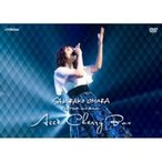 大原櫻子 / 大原櫻子 4th TOUR 2017 AUTUMN 〜ACCECHERRY BOX〜  〔DVD〕