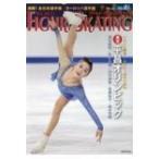 ワールド・フィギュアスケート 81 / ワールド・フィギュアスケート編集部  〔本〕
