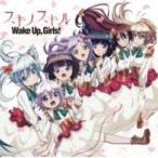 Wake Up, Girls! / Wake Up,  Best!3 国内盤 〔CD〕