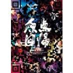 藤木直人 フジキナオヒト / Making of Naohito Fujiki Live Tour ver11.1 〜原点回帰 k.k.w.d. tour〜 (DVD)  〔DVD〕